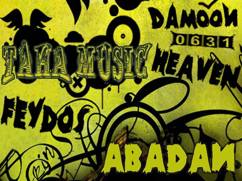 آهنگ ماساژمال - دامون و فیدوس و هیون - طاها موزیک آبادان